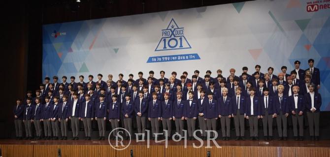 Mnet '프로듀스 X 101' 제작발표회. 사진. 구혜정 기자