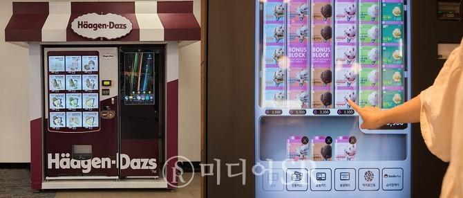 (왼쪽부터) 하겐다즈 아이스크림 벤딩머신, 배스킨라빈스 '아이스크림 ATM'. 사진. 각사 제공