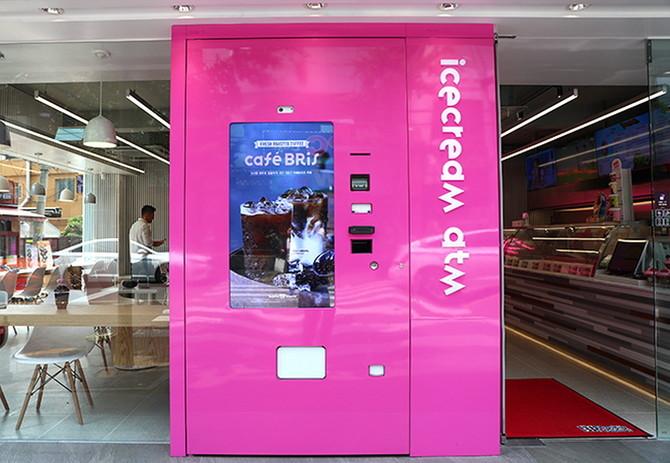 배스킨라빈스 아이스크림 ATM. 사진. 배스킨라빈스